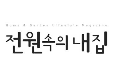 전원속의 내집 (경남 김해시 관동동)