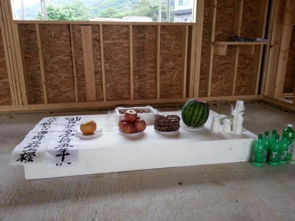 김해 K건추주님의 주택상량식